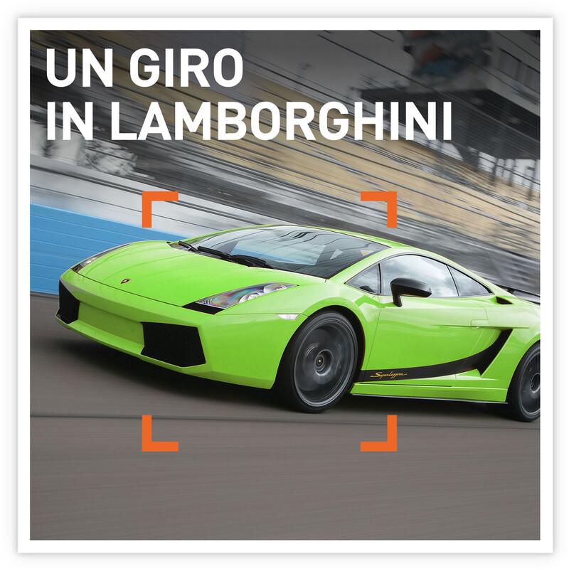 Un giro in Lamborghini