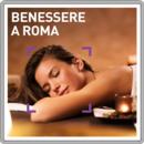 Benessere a Roma