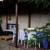 Casa Rural Villa Clementina