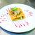 Lios Restaurant