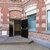 Institut Rêve de Douceur