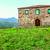 Casa Vinicola Armando Martino