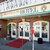 Dronninglund Hotel**