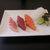 Sushi Baren
