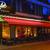 Hotel Savoy -Sofiehof Jönköping